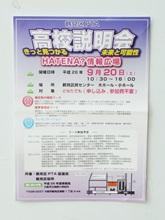 blogDSC01369.JPG