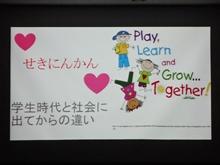 blogDSC02018.JPG