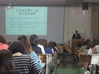 blogDSC02865.JPG