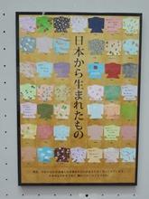 blogDSC03570.JPG