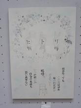blogDSC03573.JPG