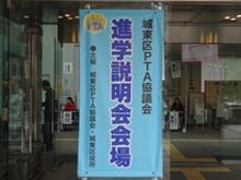 blogDSC04456.JPG