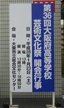 blogDSC04890.JPG