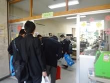 blogDSC05216.JPG