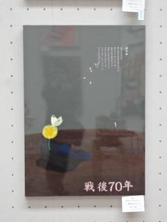 blogblogDSC04918.JPG