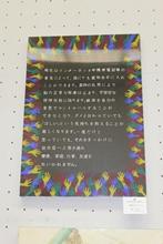 blognyuu3IMG_5207.JPG