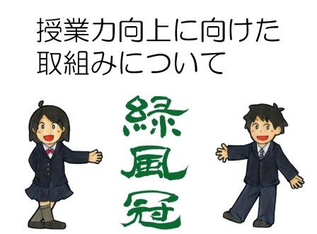 sousoku.jpg