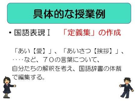 sousoku2.jpg