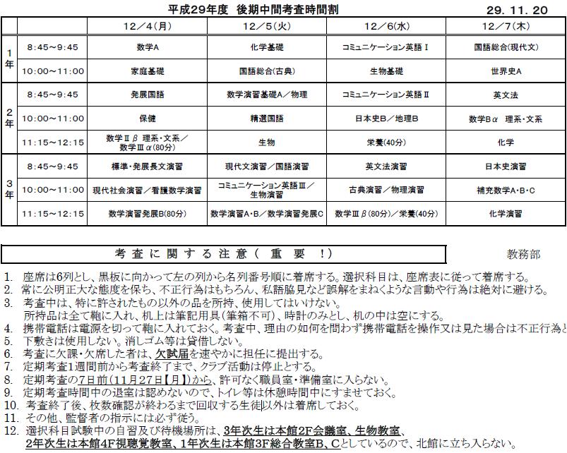 https://www.osaka-c.ed.jp/blog/sakaihigashi/news_topics/81092b81b4f89cd1d3c3767df2a0dcbe.png