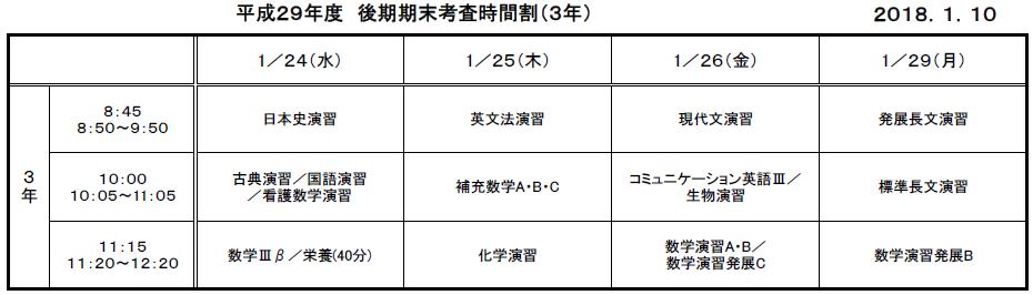 https://www.osaka-c.ed.jp/blog/sakaihigashi/news_topics/8d71551cf29cc268bc6d23331102a23e.png