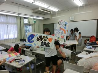 2013yoichi06.jpg