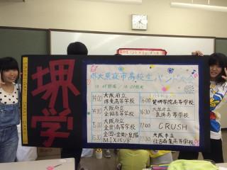 2014yoichi_01.jpg