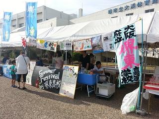 2014yoichi_08.jpg