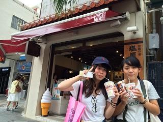 2015syuryo04_08.JPG