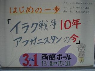DSC08509.JPG