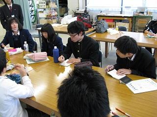 sakaishien20131123_01.jpg