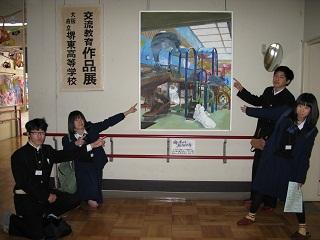sakaishien20131123_02.jpg