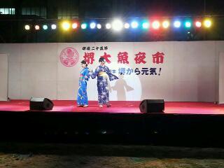 yoichi20130731_03.jpg