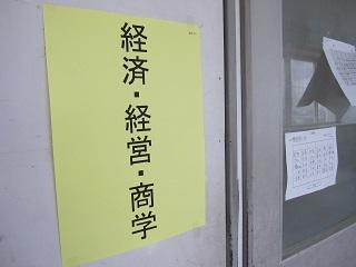 No.13.JPG