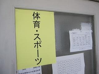 No.15.JPG