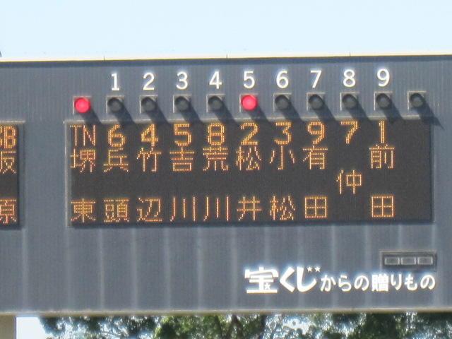 No.2.JPG