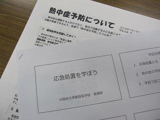 No.4.JPG