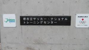 IMG_0354.JPG