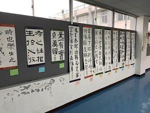 0911文化祭② (8).jpg