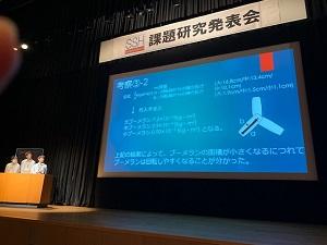 0626SSH成果発表会 (6).jpg