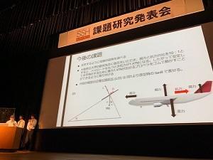 0801会大研究発表会 (2).jpg