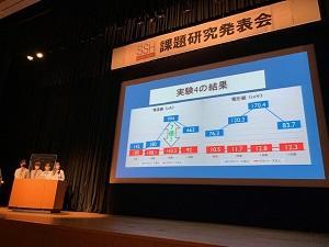 0626SSH成果発表会 (10).jpg