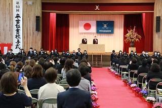 0302卒業式 (2).JPG