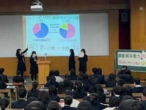 0205探究発表会 (3).jpg