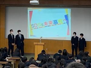 0205探究発表会 (8).jpg