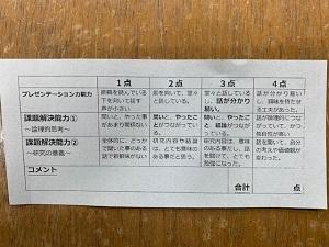 0205探究発表会 (5).jpg