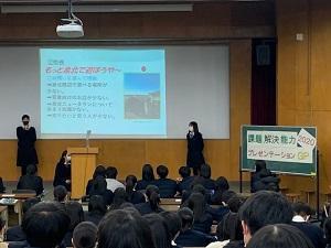 0205探究発表会 (4).jpg