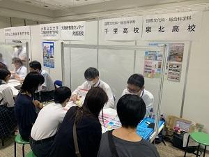 1002五木進学説明会 (3).jpg