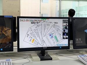 0321探究甲子園 (1).jpg