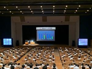 0626SSH成果発表会 (9).jpg
