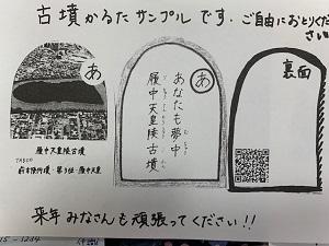 0205探究発表会 (1).jpg