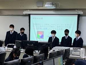 0212科学探究基礎発表会 (3).jpg