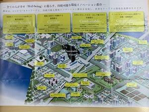 0708堺市連携 (3).jpg