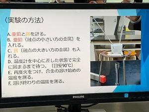 0212科学探究基礎発表会 (2).jpg