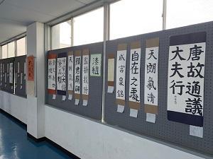 0128アートフェス書道 (3).jpg