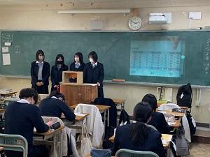 0205探究発表会 (9).jpg