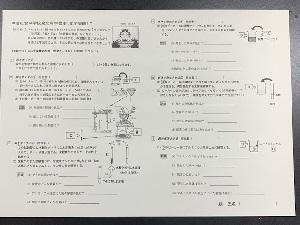 泉北科学教室 (5).jpg