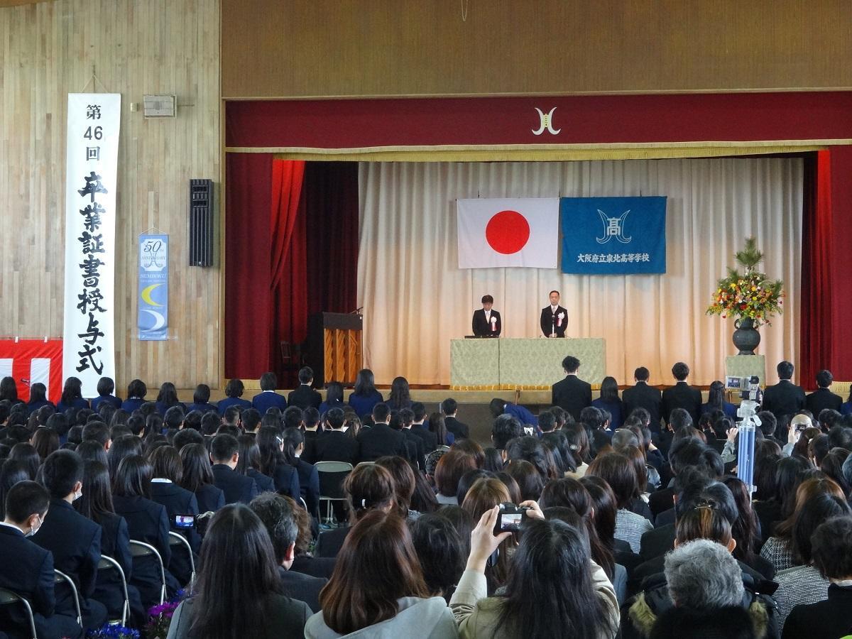 Sotsugyoshiki_1.jpg