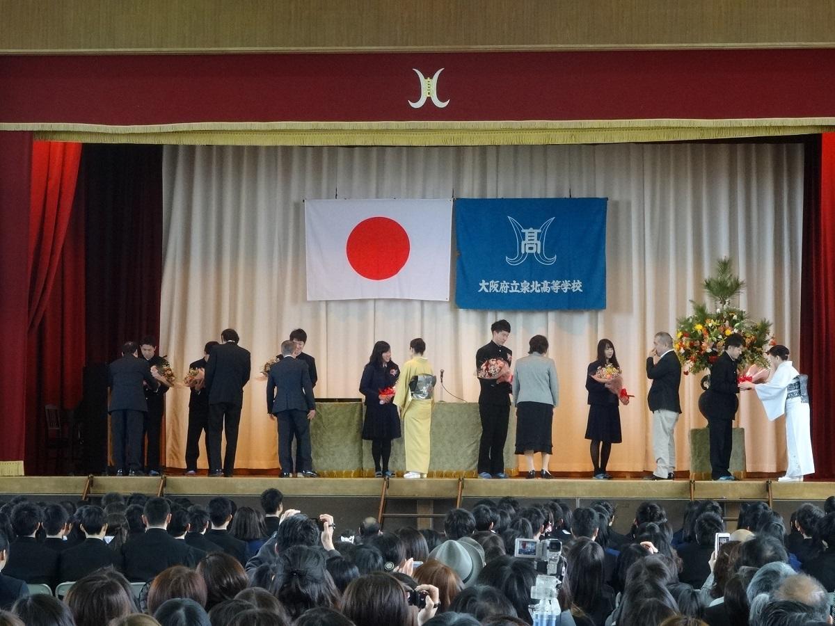 Sotsugyoshiki_3.jpg