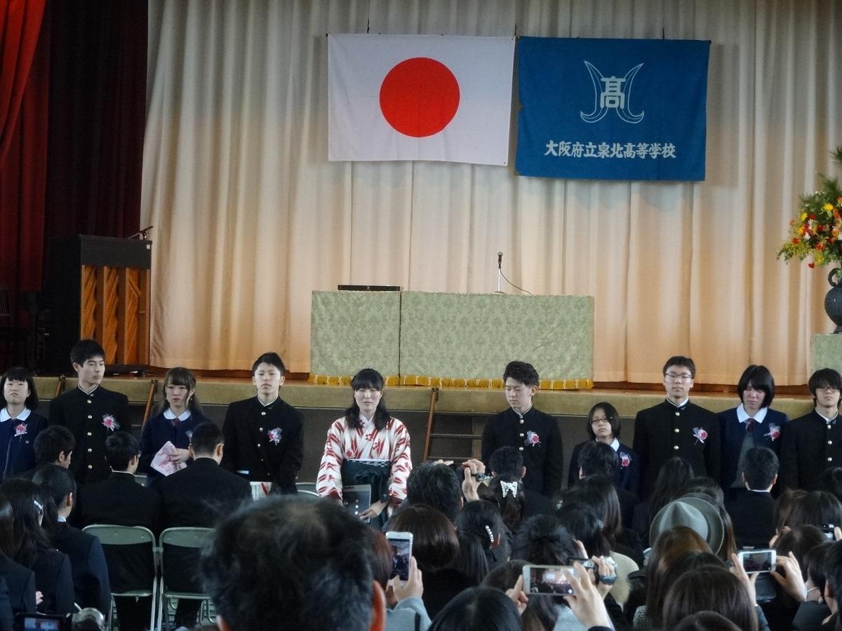 Sotsugyoshiki_4.jpg