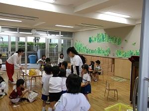 幼稚園インターンシップ縮小.jpg